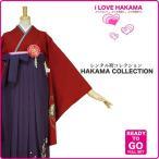 kimono-cafe_hakama297
