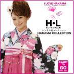 2尺袖 着物 袴 フルセット レンタル H・L/アッシュエル 黒・ピンク・刺繍 小学生 対応