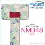 NMB48 ブランド 浴衣 セット にも変更OK白・ブルー・グリーン・花 3M-9