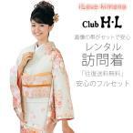 kimono-cafe_rentalhoumongi21
