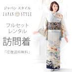 kimono-cafe_rentalhoumongi70