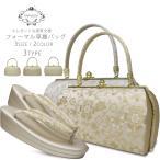 【フリー/LLサイズ】 高級 更紗文様 草履バック セット フリー LLサイズ 金 銀 2色カラバリ 3タイプ 二枚芯 留袖・訪問着に最適