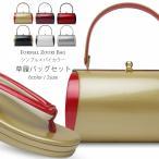 シンプル 振袖用 草履バッグ セット 選べる 4色 銀 シルバー 金 ゴールド 黒 赤 ワイン フリーサイズ フォーマル
