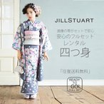 kimono-cafe_yotumi173