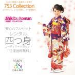 kimono-cafe_yotumi18
