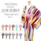 kimono-cafe_yuzenjuban2