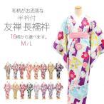kimono-cafe_yuzenjuban3