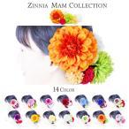 ジニアマム  コレクション 7点セット 選べる14色 髪飾り コサージュ レディース 子供