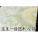 kimono-chidori_sc3703