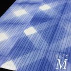浴衣 板締め絞り 雪花絞り 有松鳴海絞 夏物 伝統工芸品  薄 青 紫 格子 木綿 新品 お仕立て上がり お祭り 縁日 花火 M サイズ w95