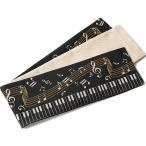 半幅帯 帯 おりびと ピアノ 音符 黒 リバーシブル レース柄 ベージュ 細帯 着物 浴衣
