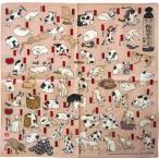 【ゆうパケット対応】風呂敷 猫飼好五十三疋 48cm チーフふろしき 綿100% シャンタン 浮世絵 ねこ