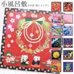風呂敷 綿シャンタン(四季彩布 12ヶ月 季節柄 13868)日本製 タペストリー 和風 インテリア ふろしき