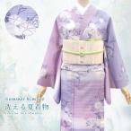 夏着物 絽【紫×水色ぼかしに朝顔 14472】夏きもの 洗える ポリエステル 小紋 単衣 仕立て上がり