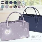 kimono-japan_bag052