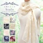 ショール(日本製 ショール ちりめん 花柄 )着物 和装 シンプル ストール 和洋兼用 マフラー かわいい おしゃれ
