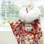 ファー ショール 日本製【SAGA FURS FOX ブルーフォックス 14603】北欧 白 グレー シルバー 毛皮 成人式 振袖 着物 和装 送料無料