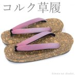 日本製 礼装 草履【LLサイズ エナメル草履/白 ホワイト×ピンクゴールド 14366】フォーマル 三枚芯 レディース ぞうり