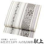 kimono-kisste_5-8-01591