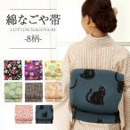kimono-kisste_5-8-02162