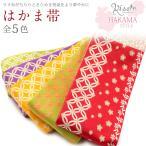 kimono-kisste_5-8-03152