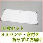 新品 着物用 たとう紙【10枚セット】83×36センチ,和紙