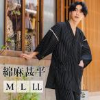 kimono-kyoukomati_20000247