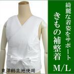 kimono-kyoukomati_20003188