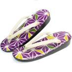 草履 レディース ウレタン フリーサイズ 白色 鼻緒 紫