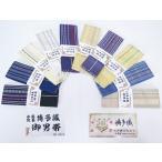 kimono-life_3211200-515