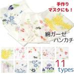 kimono-murata_100-60051