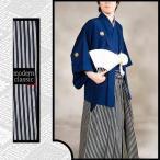 ショッピング紺 紋付袴/レンタル/成人式/卒業式/男053m