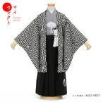 ショッピング着物 七五三 レンタル 5歳 男の子 msb5_0031 JAPAN STYLE 五歳 着物 七五三着物 レンタル着物 五才 36Pフォトブックプレゼント 753