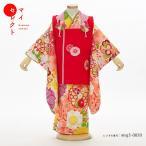 ショッピング着物 七五三 レンタル 3歳 女の子 msg3_0020 SHIKIBU ROMAN(式部浪漫) 三歳 着物 七五三着物 フルレンタル