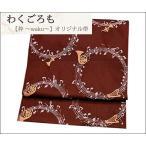 kimono-waku_obi-ng-ori-13-013