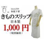 kimono5298_10006734