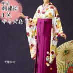 kimono5298_100583471