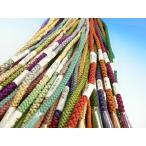正絹 帯締め2本セット 名古屋帯 半幅のお色に合わせて 小紋  紬のカジュアル着物に最適