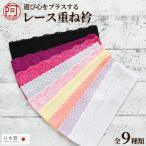 kimonoawawa_erix261