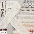 kimonoawawa_erix262