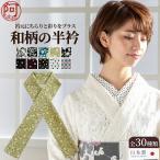 kimonoawawa_erix270
