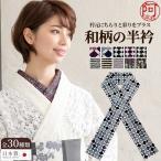 kimonoawawa_erix271