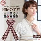 kimonoawawa_erix272