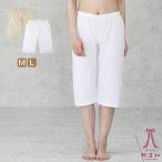 和装用内裤 - さららビューティー 夏用 インナー パンツ ステテコ 和装 肌着 白色 M L レディース 吸汗 速乾 快適 清涼 女性 メール便 送料無料