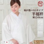 kimonoawawa_hadax42