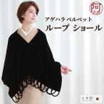 kimonoawawa_k11x166