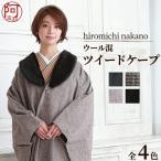 kimonoawawa_k11x169