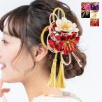 髪飾り 成人式 2点セット サクラ 桜 花 大 ミニ uピン コーム 組紐 タッセル 赤 白 紫 金色 選べる5タイプ 日本製 ケース付