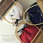 kimonocafe-y_cf003929