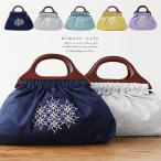 大人上品 麻生地刺繍バッグ 選べる2タイプ 紺 グレー 花柄 オリエンタル 【メール便不可】【あすつく】